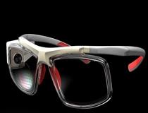 GlassUp, occhiali a realtà aumentata a cui sta lavorando una start up interamente made in Italy