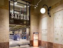 Un negozio Saturn, il brand metropolitano di MediaMarket